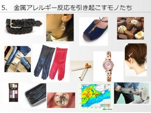 MA_004_01