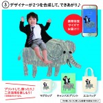 16.3_縺薙%繧九¥險倅コ・event