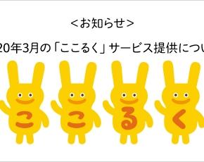 たまごクラブ4月号 安田美沙子表紙 保活 妊婦