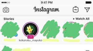 Instagram ここるく LIVE配信